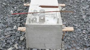 concrete - копия